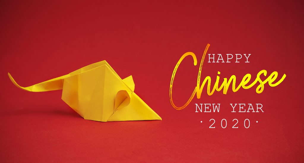 Coming Up: Chinese New Year Festival